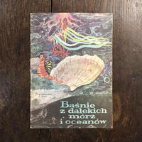 「Basnie z dalekich morz i oceanow」W. Markowska Gizela Bachtin-Karlowska