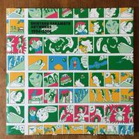 「SHINTARO SAKAMOTO ART WORKS1994-2006」坂本慎太郎