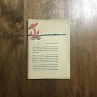 「ハンガリーのキノコ本」