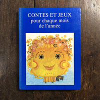 「CONTES ET JEUX pour chaque mois de l'annee」ヤン・クドゥラーチェク/オタ・ヤネチェック/クヴィエタ・パツォウスカー/ヨゼフ・パレチェク 他多数