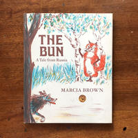 「THE BUN A Tale from Russia(1972年2刷)」Marcia Brown(マーシャ・ブラウン)