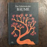 「Das Geheimnis der BAUME(シルクスクリーン刷/ナンバリング入り)」Bhajju Shyam Durga Bai Ram Singh Urveti