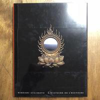 「歴史の歴史」杉本博司