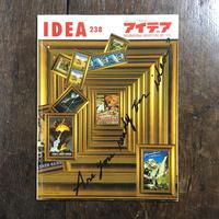 「IDEA 238 1993年5月号」