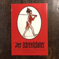 「Der Barenhauter」Felix Hoffmann(フェリクス・ホフマン)