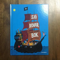 「SJO ROVAR BOK」Lennart Hellsing(レンナート・ヘルシング) Poul Stroyer(ポール・ストロイエル)