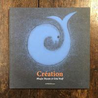 「Creation(シルクスクリーン刷/ナンバリング入り)」Bhajju Shyam Gita Wolf