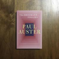 「The BROOKLYN FOLLIES」PAUL AUSTER(ポール・オースター)