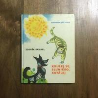 「KOULEJ SE, SLUNICKO, KUTALEJ」JIRI TRNKA(イジー・トゥルンカ)