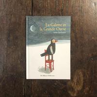 「La Galette et la Grande Ourse」Anne Herbauts(アンネ・エルボー)