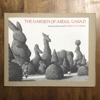 「THE GARDEN OF ABDUL GASAZI」Chris Van Allsburg(クリス・ヴァン・オールズバーグ)