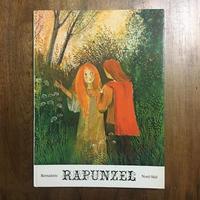 「RAPUNZEL」Bernadette Watts(バーナデット・ワッツ)