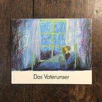 「Das Vaterunser」Bernadette Watts(バーナデット・ワッツ)