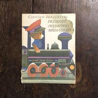 「PRZYGODY i WEDROWKI MISIA USZATKA(こぐまのウシャテクシリーズ)」Czeslaw Janczarski Zbigniew Rychlicki