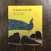 「Ein Kornchen fur den Pfau」Josef Guggenmos Helga Aichinger(ヘルガ・アイヒンガー)