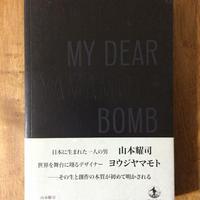 「MY DEAR BOMB」山本耀司