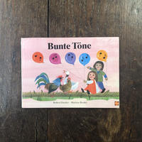 「Bunte Tone」Robert Drexler Marlene Reidel(マーレン・リーデル)