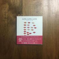 「LOVE,LOVE,LOVE」アンディ・ウォーホル 横尾忠則