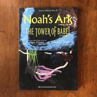「Noah's Ark/THE TOWER OF BABEL」堀越千秋