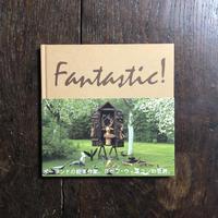 「Fantastic! Wilkon's Animal Fantasy(「ウィルコンさんの動物ファンタジー」展図録)」