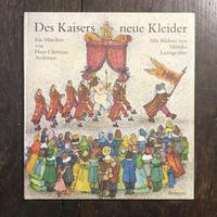 「Des Kaisers neue Kleider」Monika Laimgruber(モニカ・レイムグルーバー)