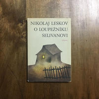 「O LOUPEZNIKU SELIVANOVI」Nikolaj Leskov Ota Janecek(オタ・ヤネチェック)