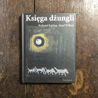 「Ksiega dzungli」Rudyard Kipling(ラドヤード・キプリング) Jozef Wilkon(ヨゼフ・ウィルコン)