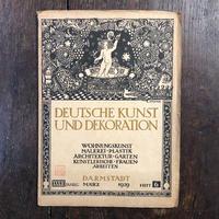 「DEUTSCHE KUNST UND DEKORATION(1929年3月号)」
