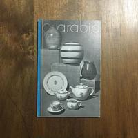 「Hintaluettelo: Talousposliineja(1936,37,1939年の商品が掲載されているアラビアのカタログです)」arabia