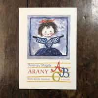 「ARANY ABC」Donaszy Magda Reich Karoly(レイク・カーロイ)