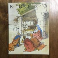 「小磯良平 聖書の挿絵展」