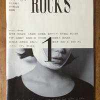 「ROCKS Vo.1」
