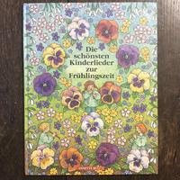 「Die schonsten Kinderlieder zur Fruhlingszeit」Monika Laimgruber(モニカ・レイムグルーバー)