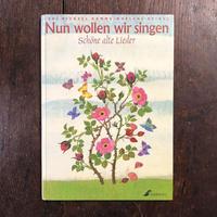 「Nun wollen wir singen Schone alte Lieder」Karl Michael Komma Marlene Reidel(マーレン・リーデル)
