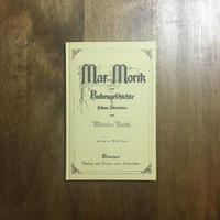 「MAX UND MORITZ(マックスとモーリッツ ベルリンコレクション)」Wilhelm Busch