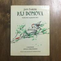 「RAJ DOMOVA(1967年版)」JAN CAREK Adolf Zabransky(アドルフ・ザーブランスキー)