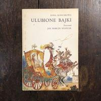 「ULUBIONE BAJKI(「シンデレラ」と「ヘンゼルとグレーテル」収録)」Zofia Szancerowa Jan Marcin Szancer