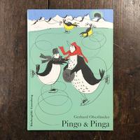 「Pingo & Ponga」Gerhard Oberlander(ゲルハルト・オーバーレンダー)