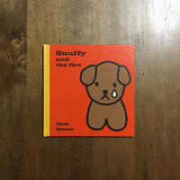 「Snuffy and the fire」Dick Bruna(ディック・ブルーナ)