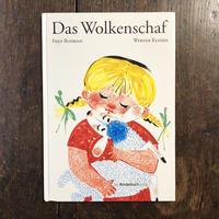 「Das Wolkenschaf」Fred Rodrian Werner Klemke(ヴェルナー・クレムケ)