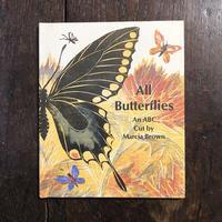 「All Butterflies(1974年初版)」Marcia Brown(マーシャ・ブラウン)