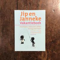 「Jip en Janneke Vakantieboek」Annie M.G. Schmidt Fiep Westendorp