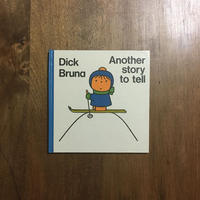 「Another story to tell」Dick Bruna(ディック・ブルーナ)