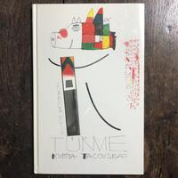 「TURME」Kvet Pacovska(クヴィエタ・パツォウスカー)