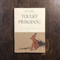 「TOULKY PRIRODOU(1959年版)」Jan Vrba Mirko Hanak(ミルコ・ハナーク)