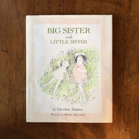 「BIG SISTER AND LITTLE SISTER」Charlotte Zolotow(シャーロット・ゾロトウ) Martha Alexander