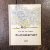 「Rauch nicht, Drache!」Inger & Lasse Sandberg(インゲル&ラッセ・サンドベリ)