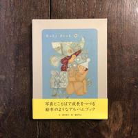 「Baby Book」藤本智士 文 福田利之 絵