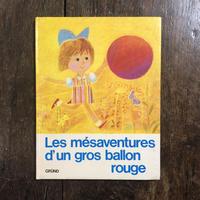 「Les mesaventures d'un gros ballon rouge」Josef Palecek(ヨゼフ・パレチェク)