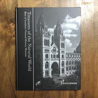 「大英自然博物館展図録」